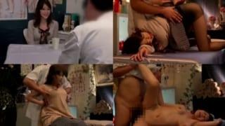 セレブ美魔女奥さまが猥褻マッサージSEXで大絶叫イキの盗撮動画