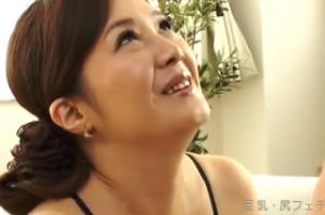 素人50代奥さまがAVデビューでオナニーフェラチオするエロ動画
